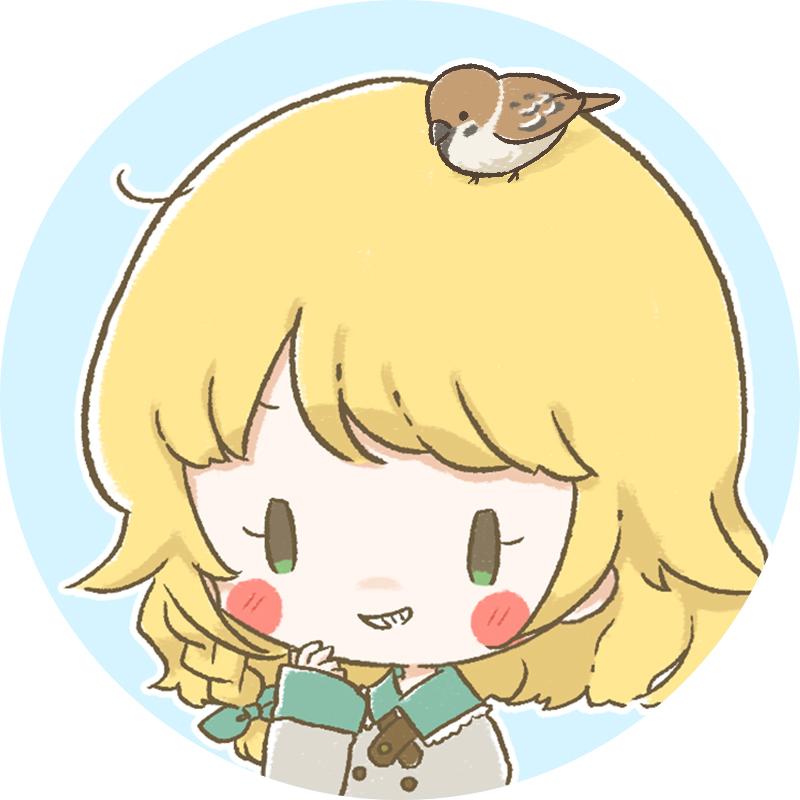 小雀ちゃん